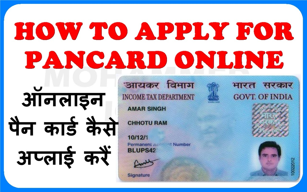 Pan Card Apply Online Form 49a How To Apply For Pan Card